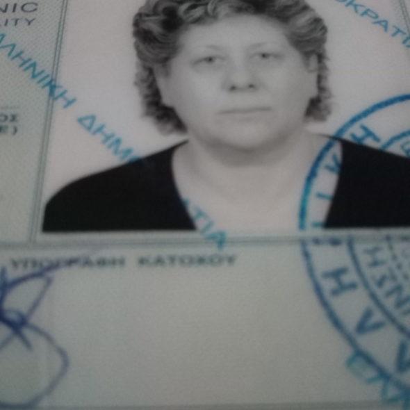Kiriaki Spiridonidou